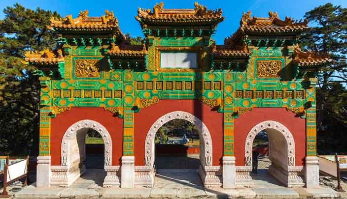 qi gong Kai Men Shi